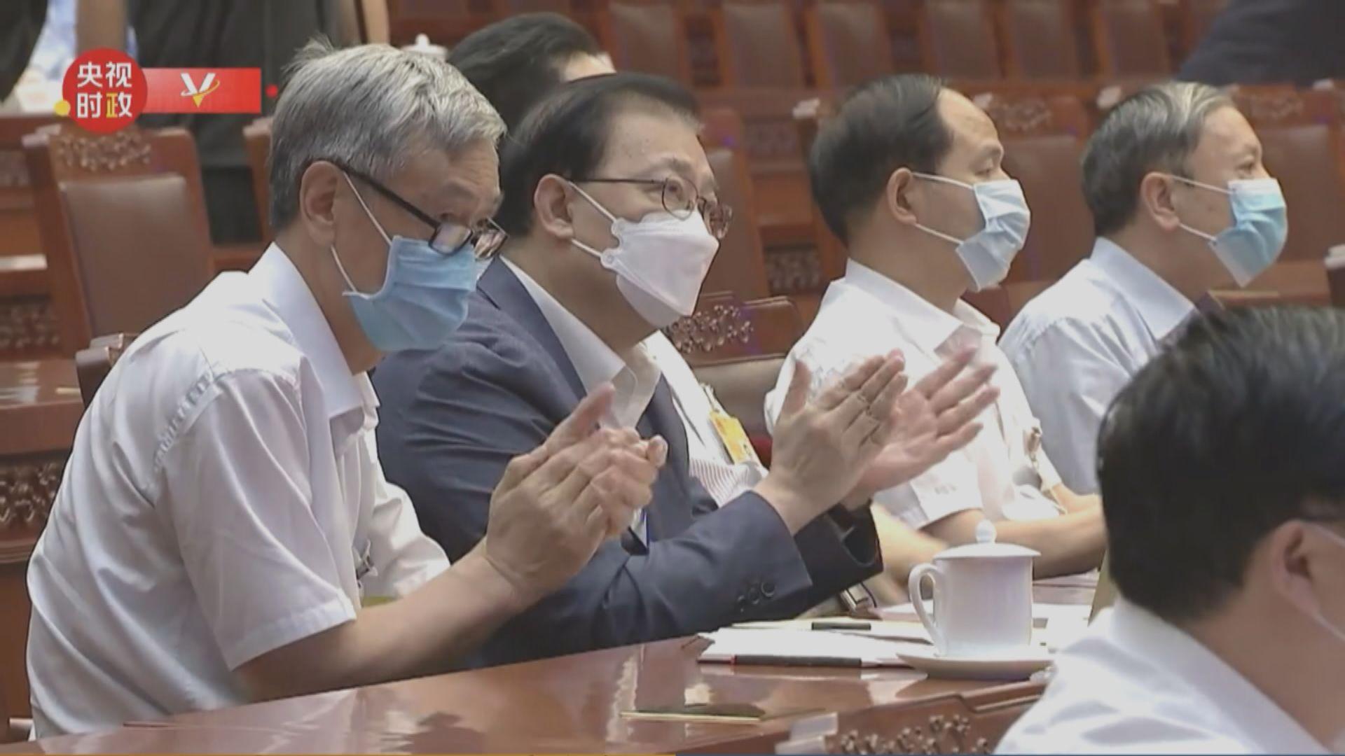 新華社:人大常委會全票通過港區國安法 習近平簽署主席令