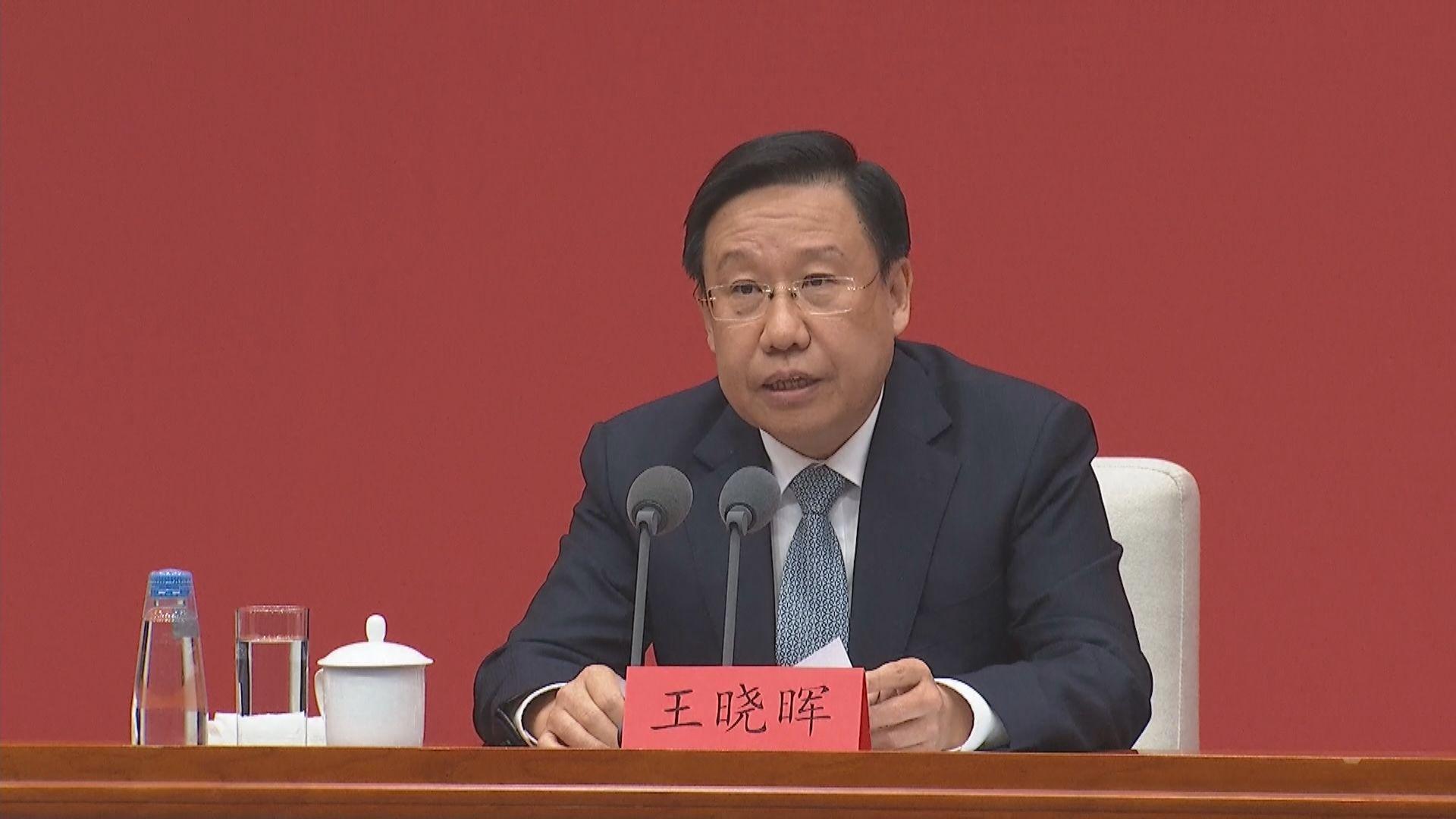 中共中央:雙循環是應對國際形勢長期戰略