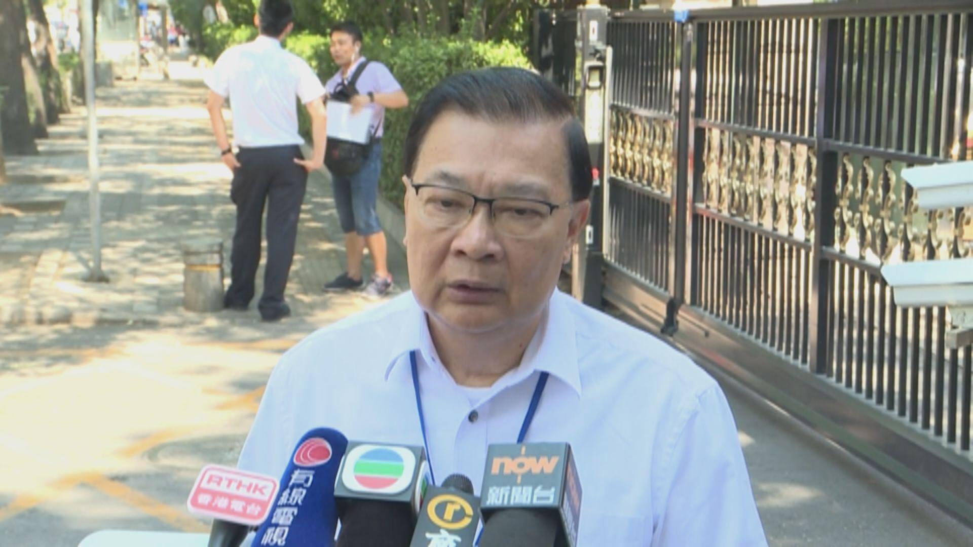 譚耀宗:有物業收租長者到內地生活或需繳稅