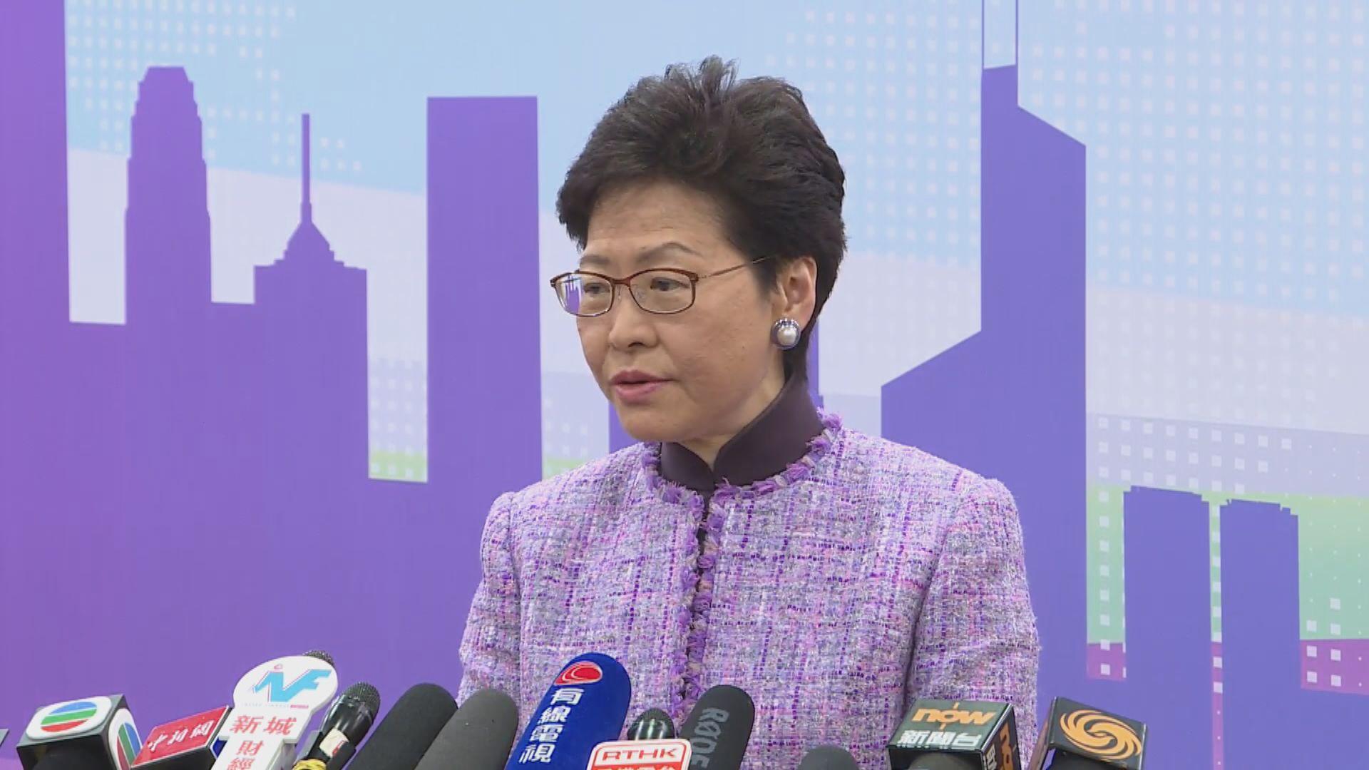 林鄭:若四港人決定上訴政府將提供協助