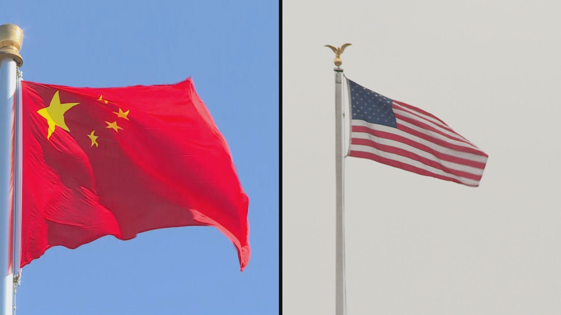 內地學者:中美元首恢復通話不代表兩國關係緩解