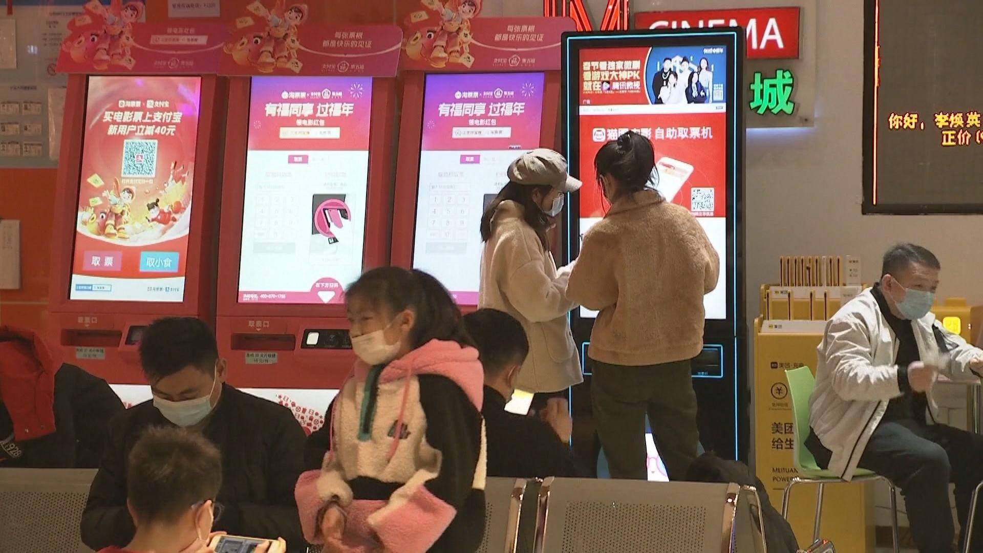 北京連續45天本地零確診 當地放寬部分防疫措施
