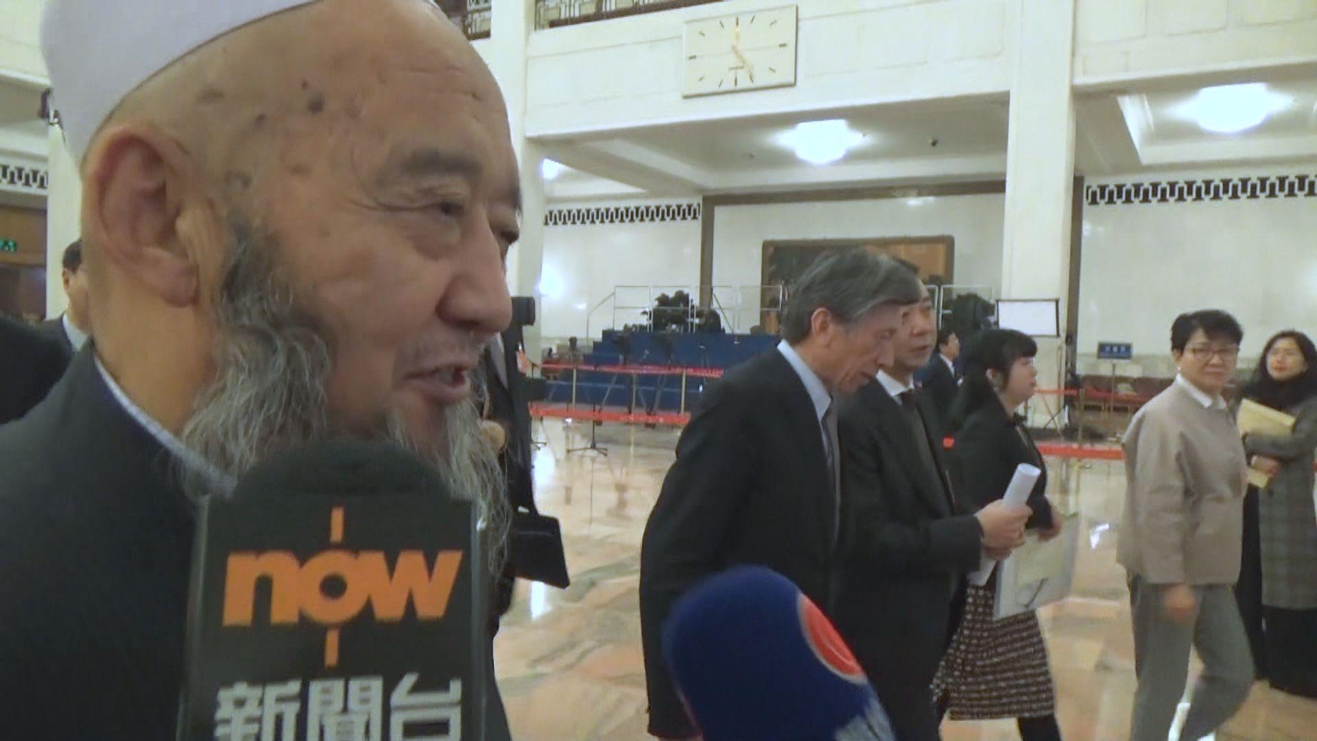 中國伊斯蘭協會認同要中國化