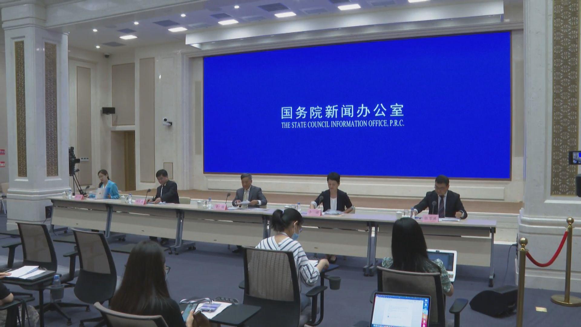 中共人權白皮書:將人權普遍原則與中國實際相結合
