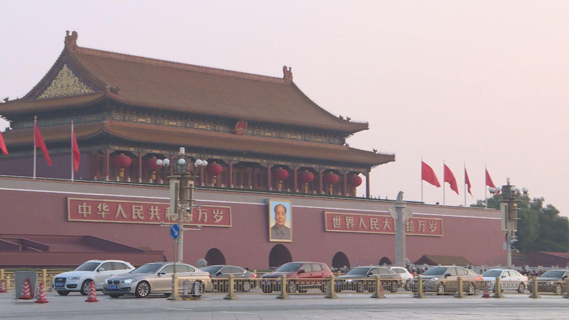 中共建黨百周年慶祝大會演練本周六日舉行