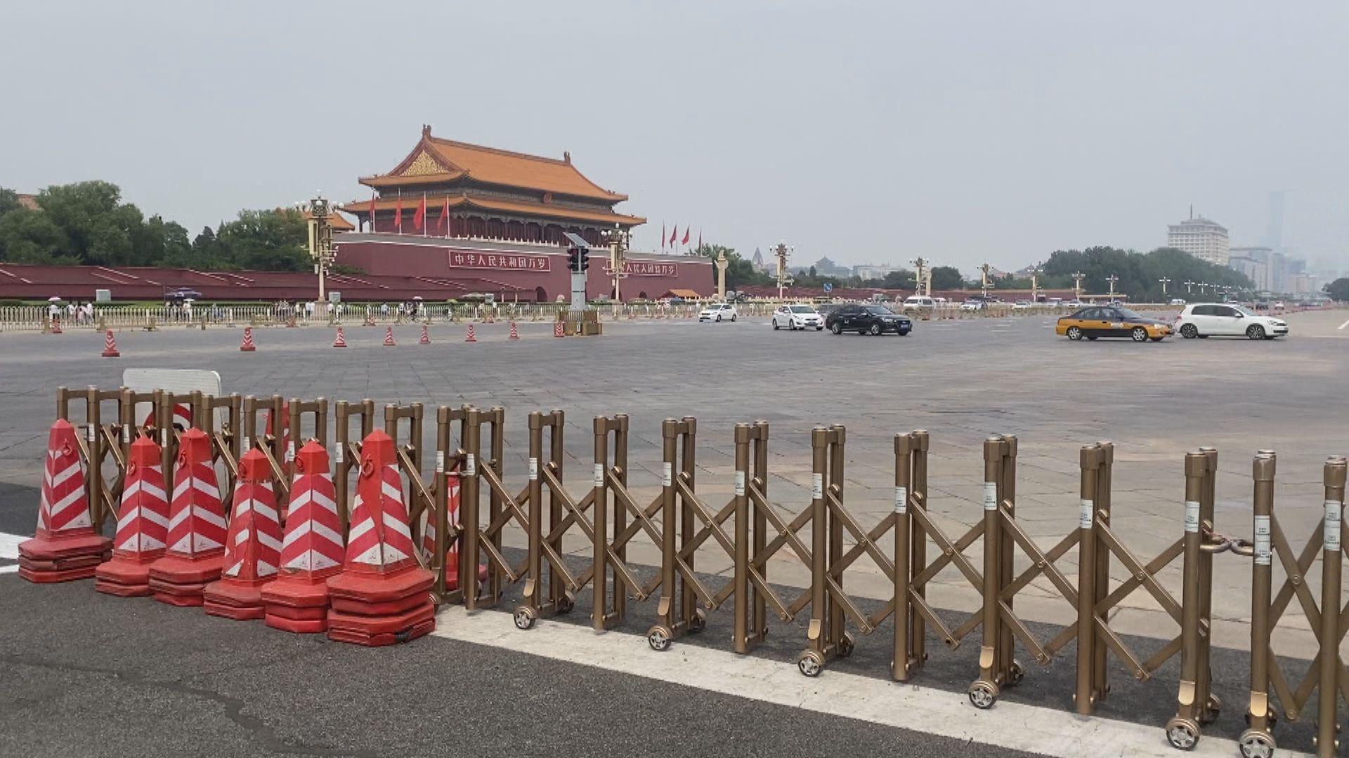中共建黨百周年慶祝大會周末演練 天安門等區交通管制