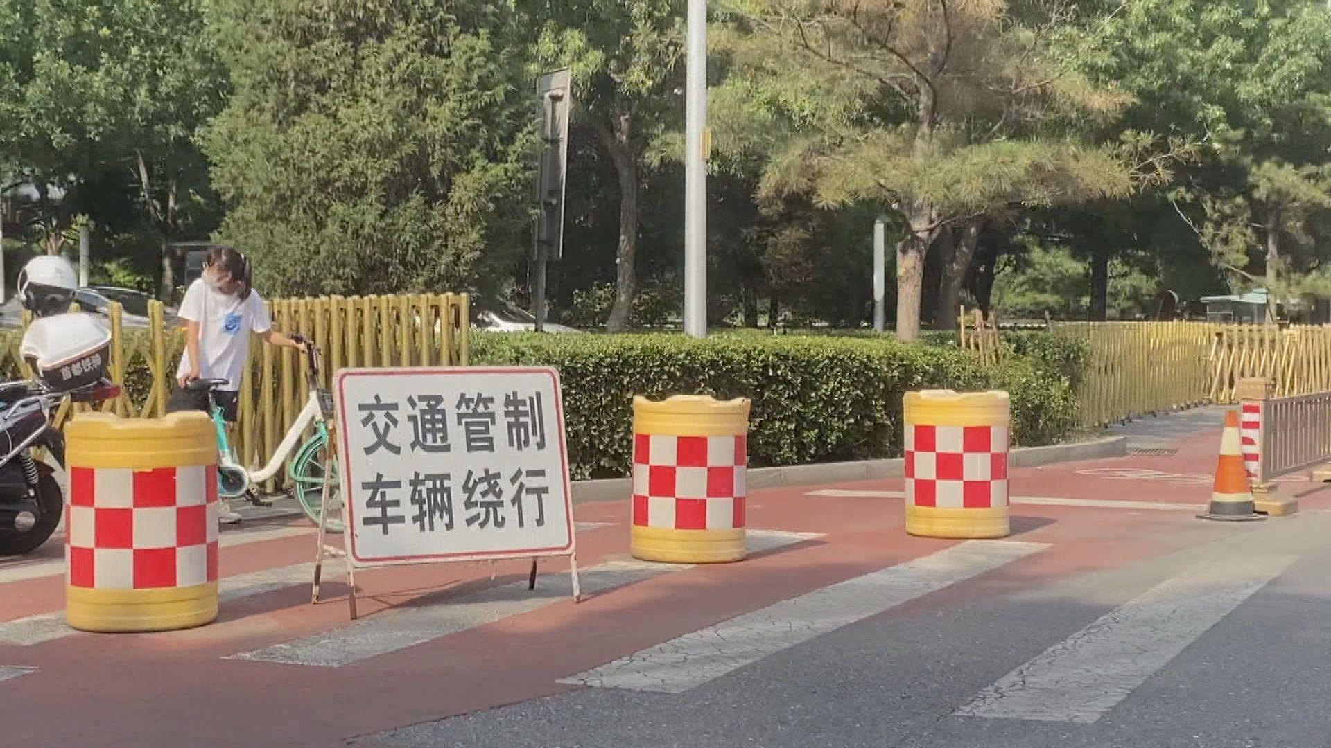 中共百年黨慶二次預演 天安門地區周六起實施交管
