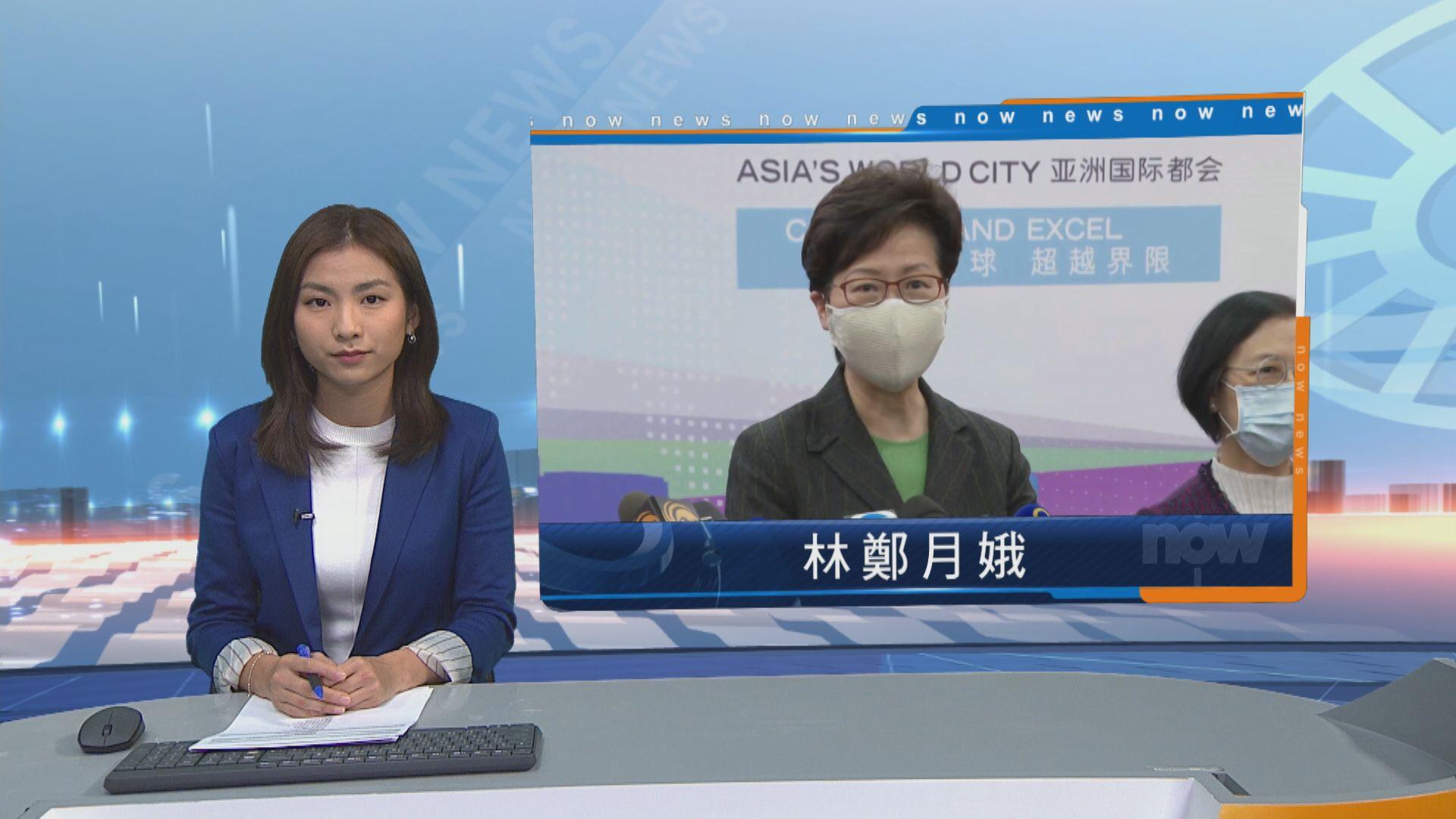林鄭月娥:新聞自由獲基本法保障 新聞從業員也要守法
