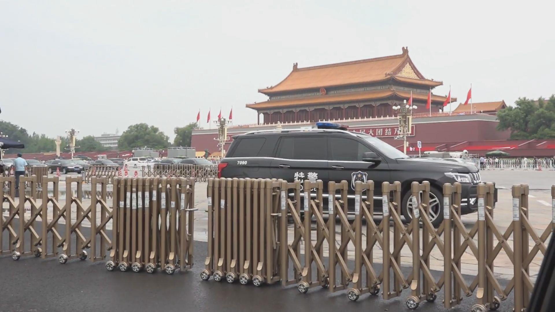 中共建黨百年慶祝大會搭建施工 天安門廣場暫停開放