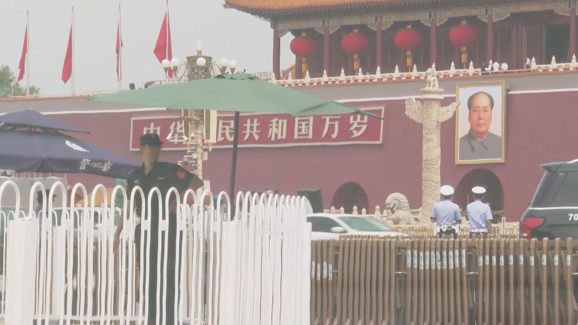 建黨百年慶祝大會會場周邊封閉 附近商舖暫停營業