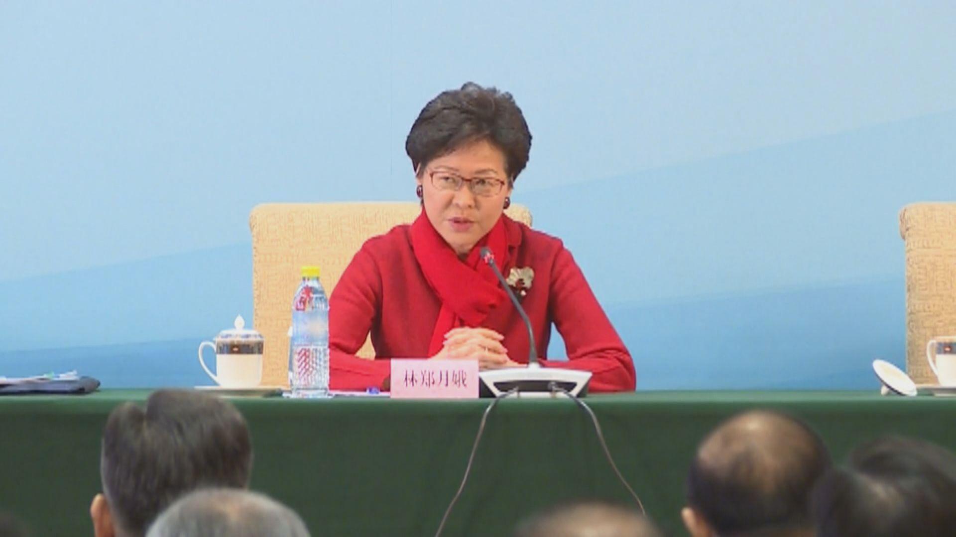林鄭月娥:香港是改革開放的受惠者
