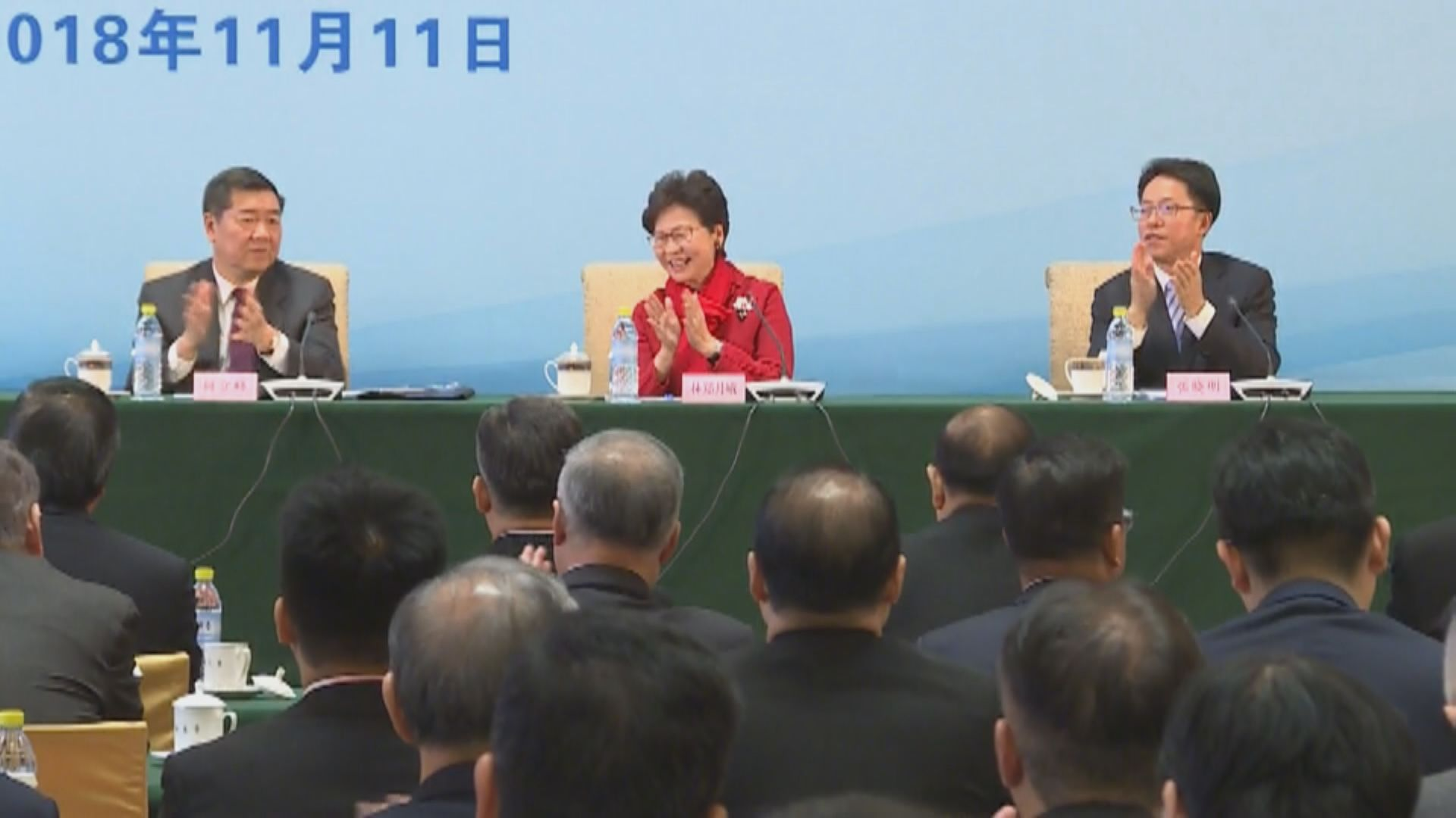 林鄭月娥:改革開放香港既貢獻亦受惠