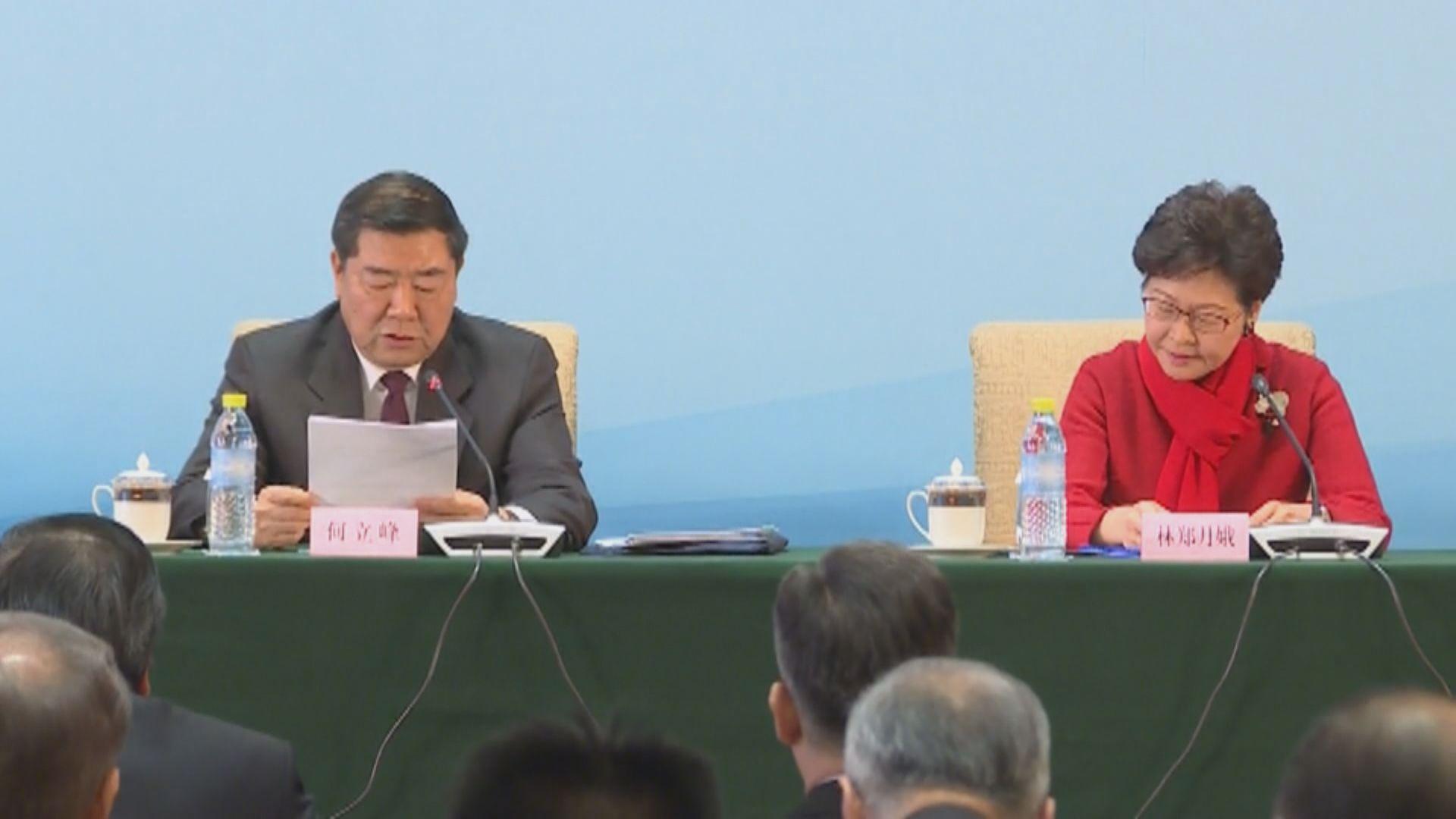 林鄭月娥:冀訪問團為香港發展帶來信心信任