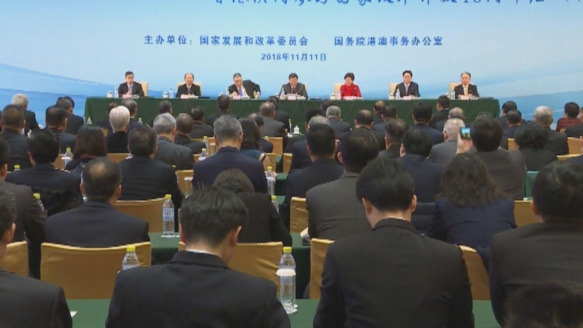 慶祝改革開放訪問團出席座談會