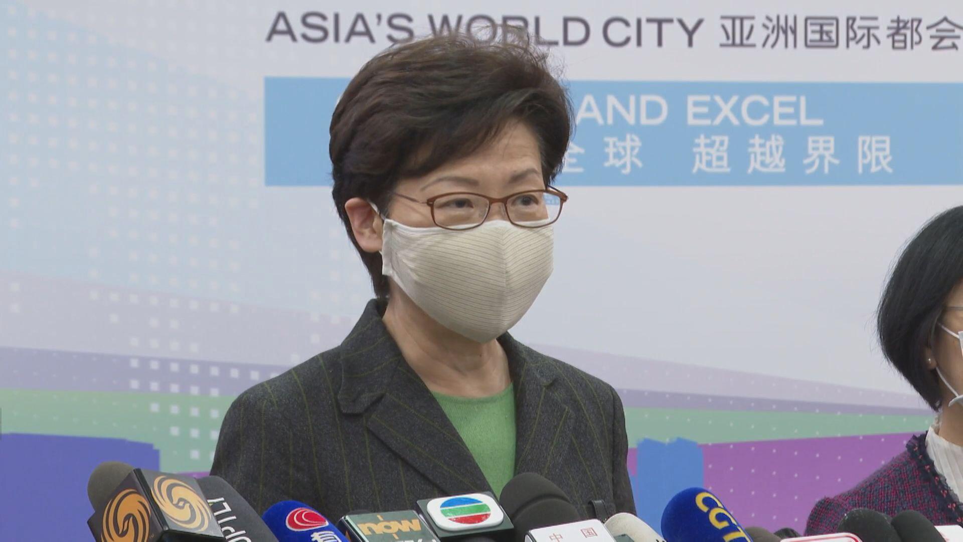 林鄭月娥:中央高度重視香港問題 行程取得成效