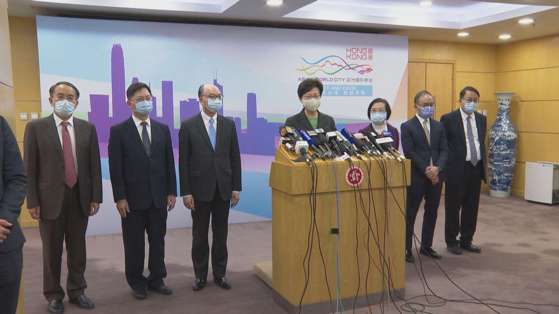 林鄭月娥:向中央提出支持政策措施獲積極回應