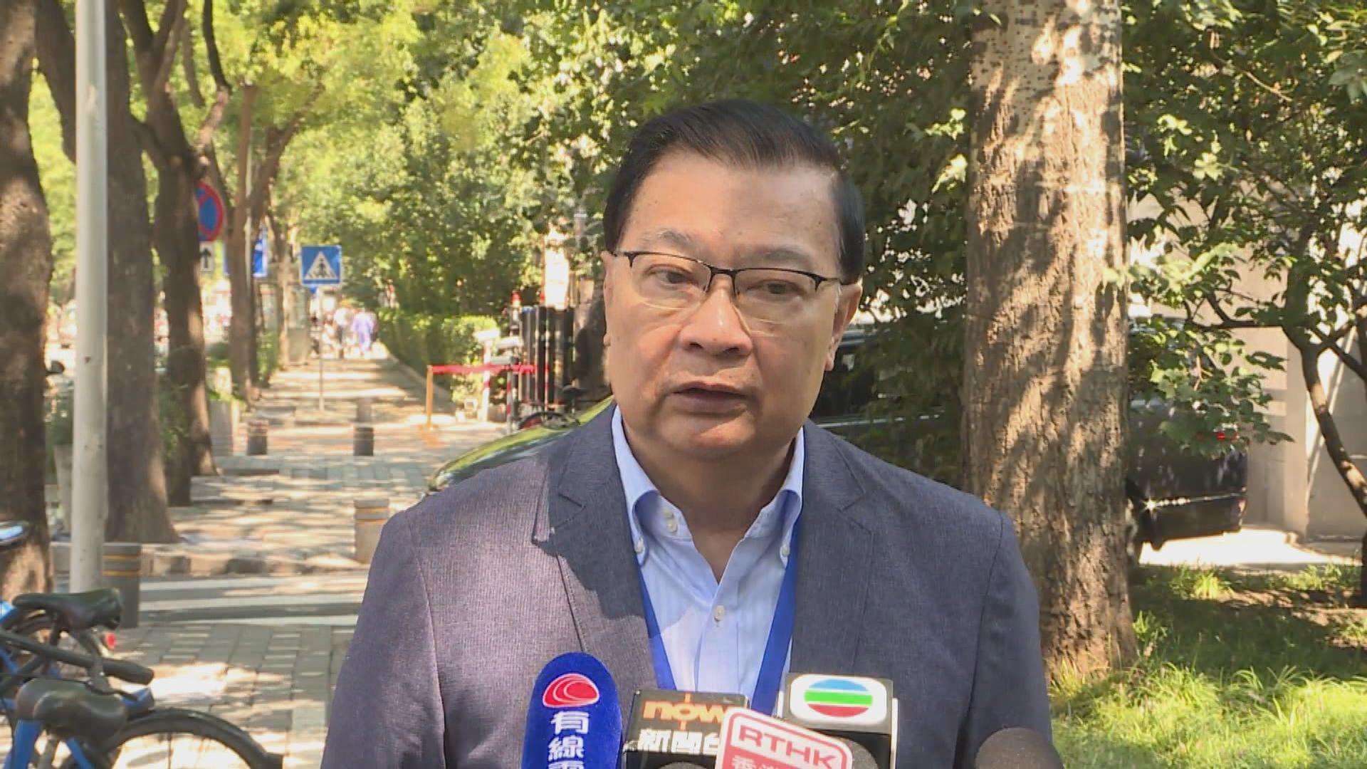 譚耀宗:未有需要由人大宣布香港進入緊急狀態