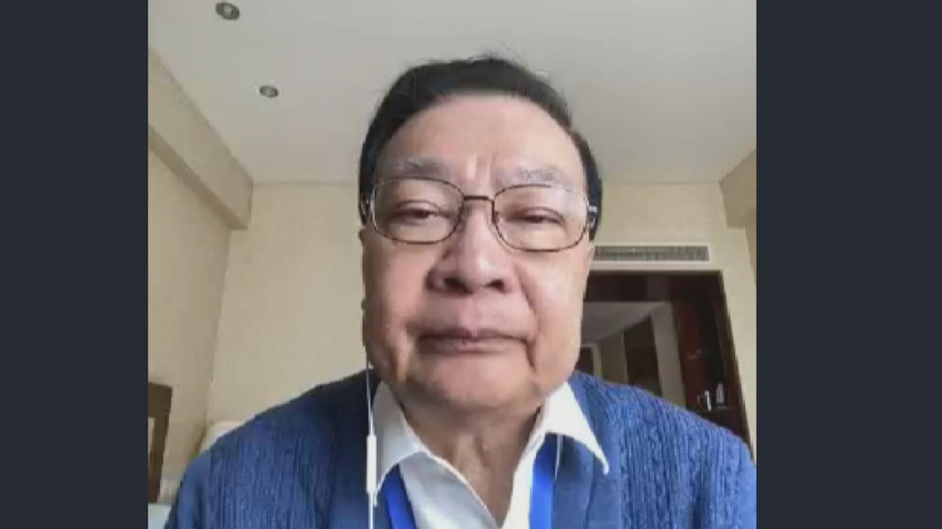 譚耀宗:兩會會議將於明年3月召開