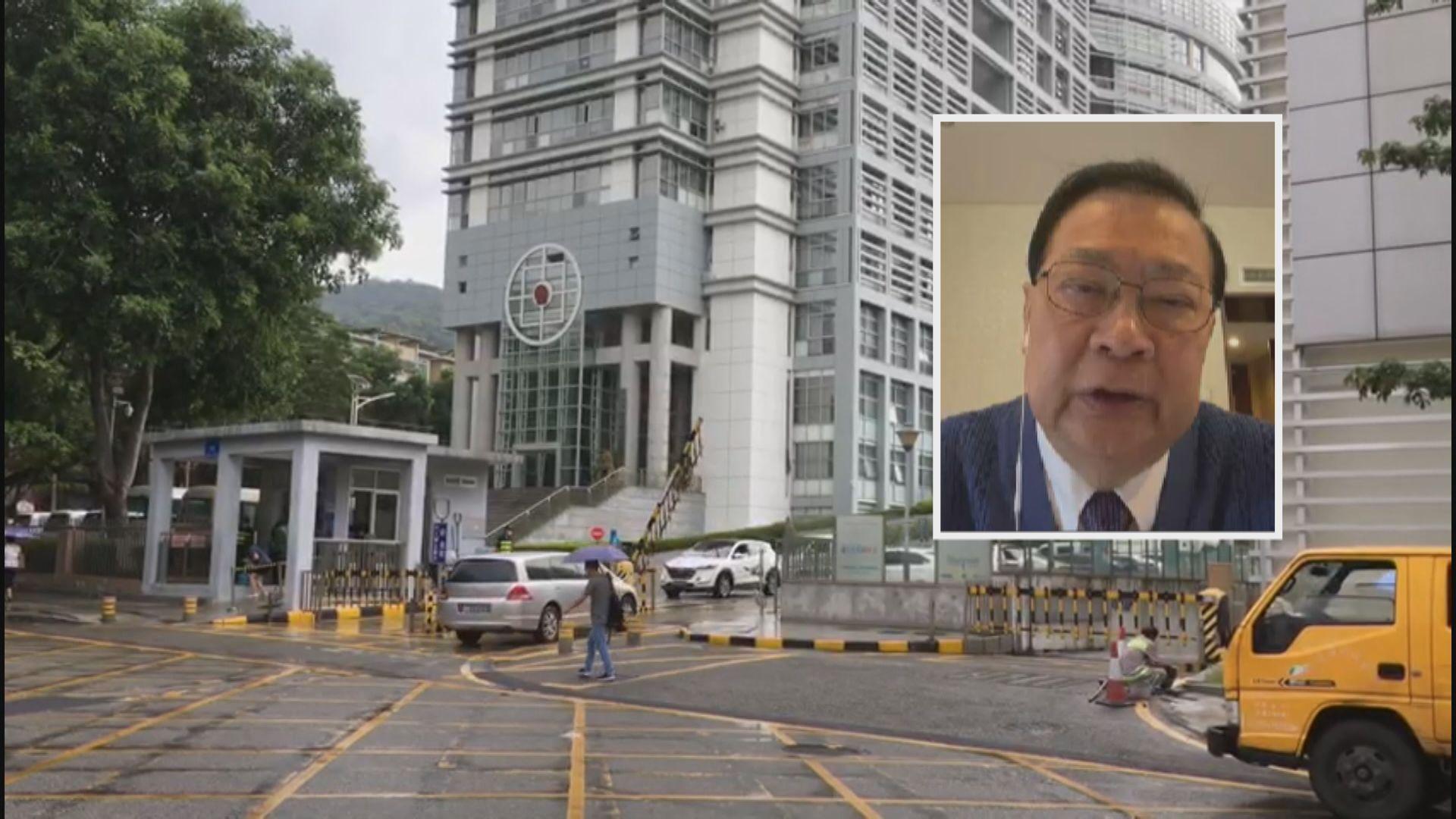 譚耀宗相信內地會依法依規處理十二港人案