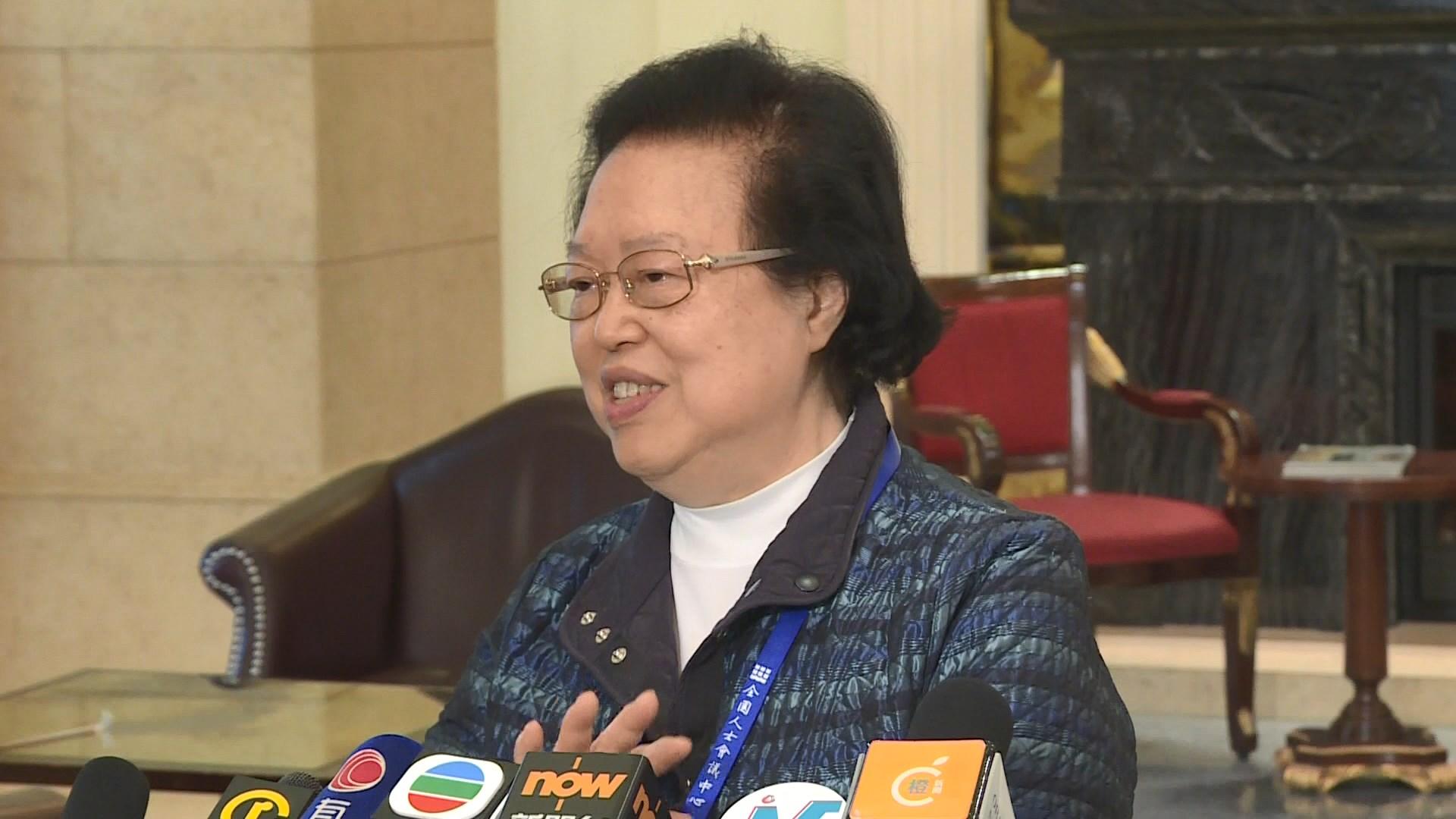 譚惠珠:逃犯移交有國際標準商界毋須擔心