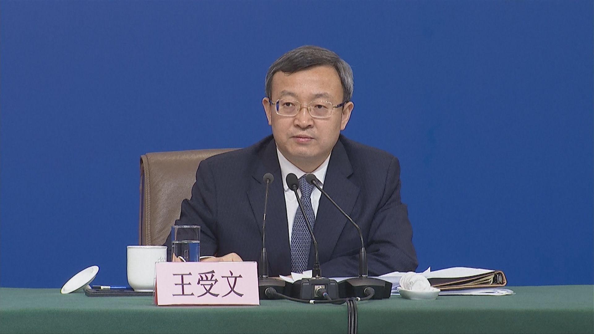 王受文:協議會以雙方全面取消關稅為原則