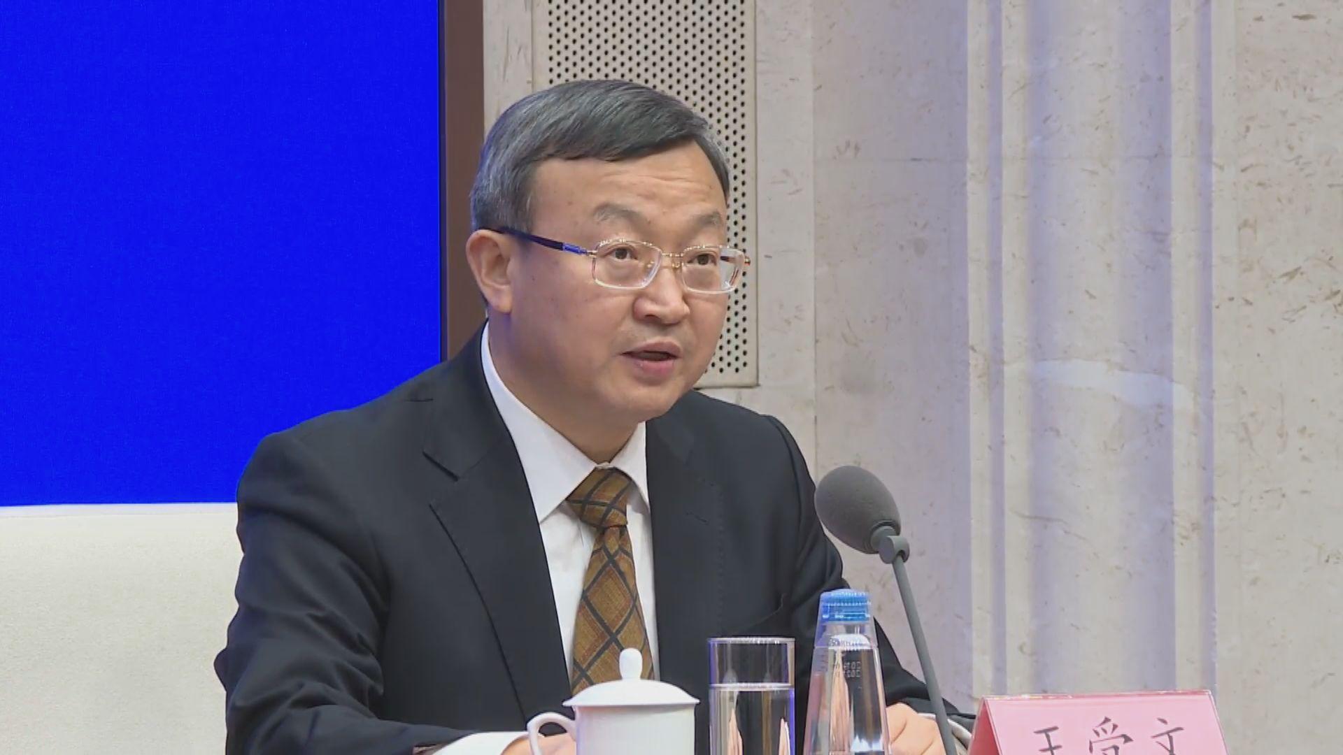 中方指美方將分階段取消對華產品加徵關稅