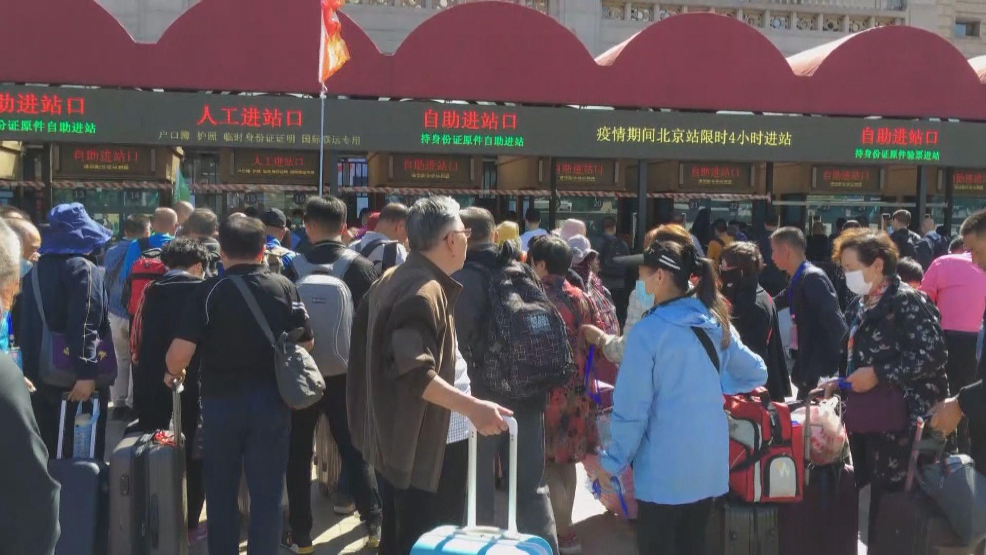 十一國慶假迎來國內跨省遊高峰