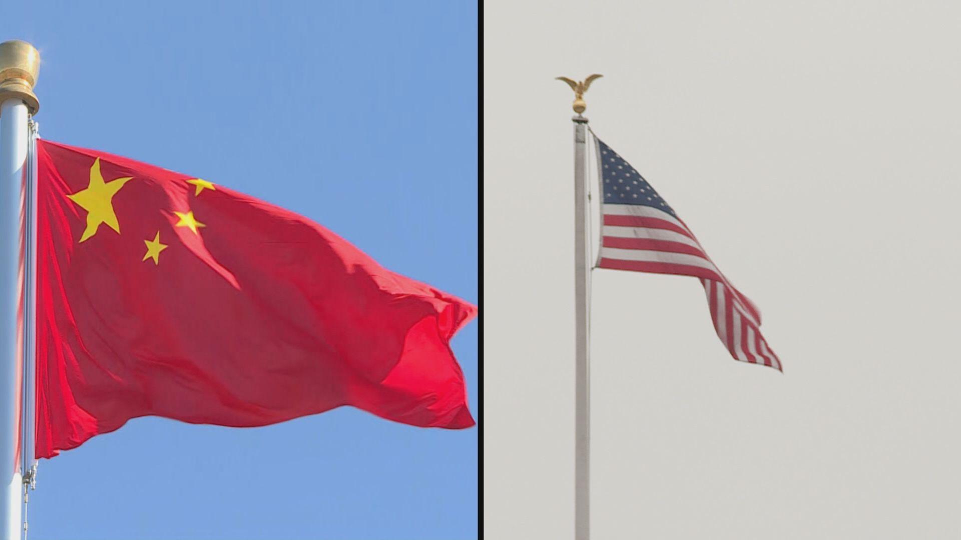 王毅:中美應坦誠溝通 防止誤判避免衝突對抗
