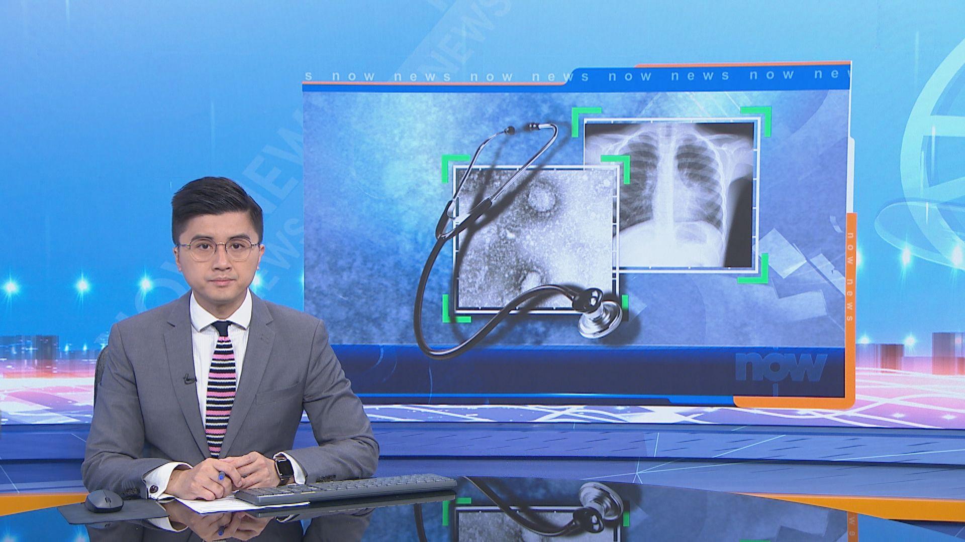 全國武漢新型肺炎確診個案增至440宗 9人死全屬湖北
