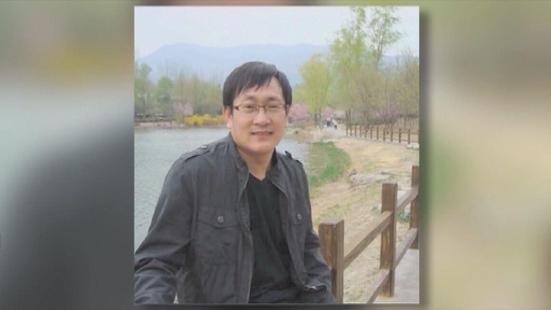 王全璋顛覆國家政權罪罪成判囚四年半