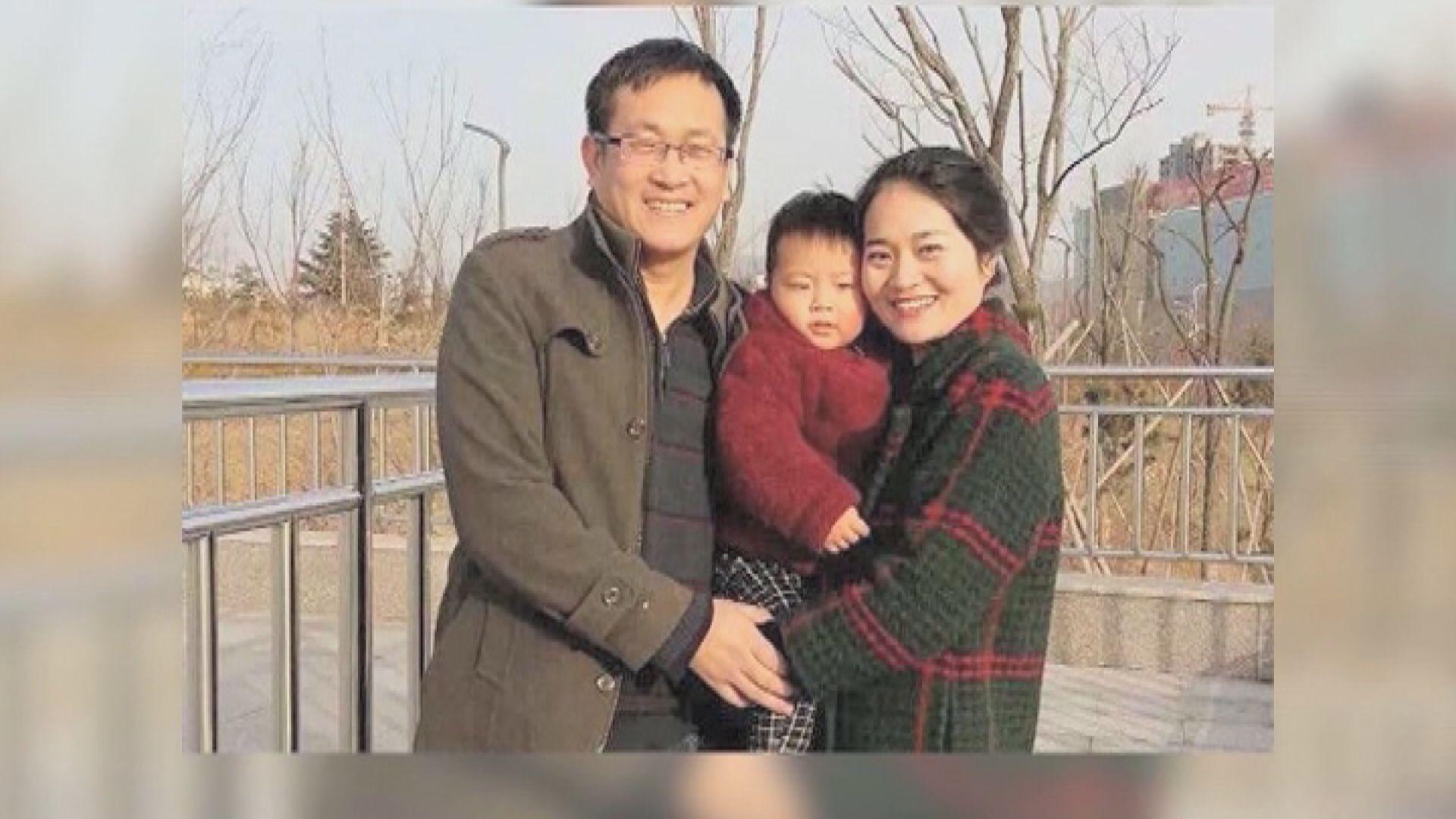 內地律師王全璋被判囚四年半