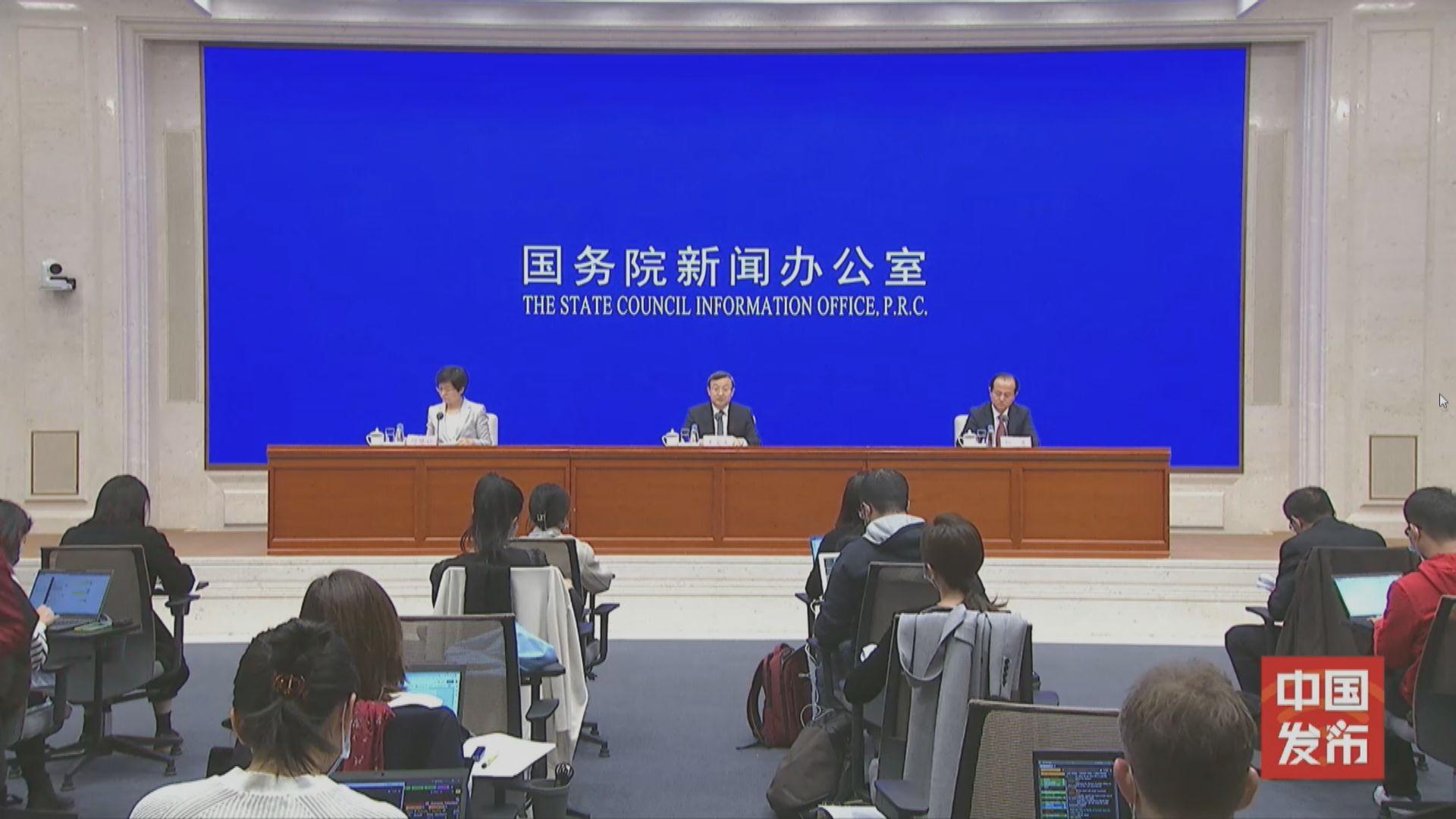 商務部:要求中國履行超出世貿的義務 不公平亦不能接受