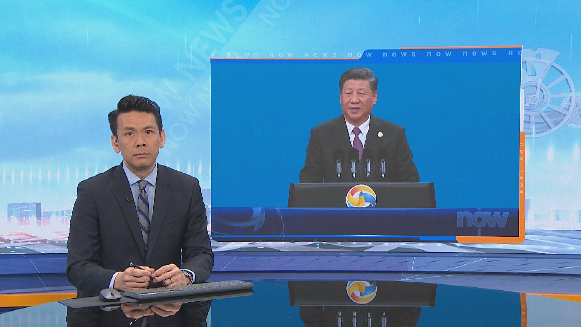 習近平:中國將促進更高水平對外開放