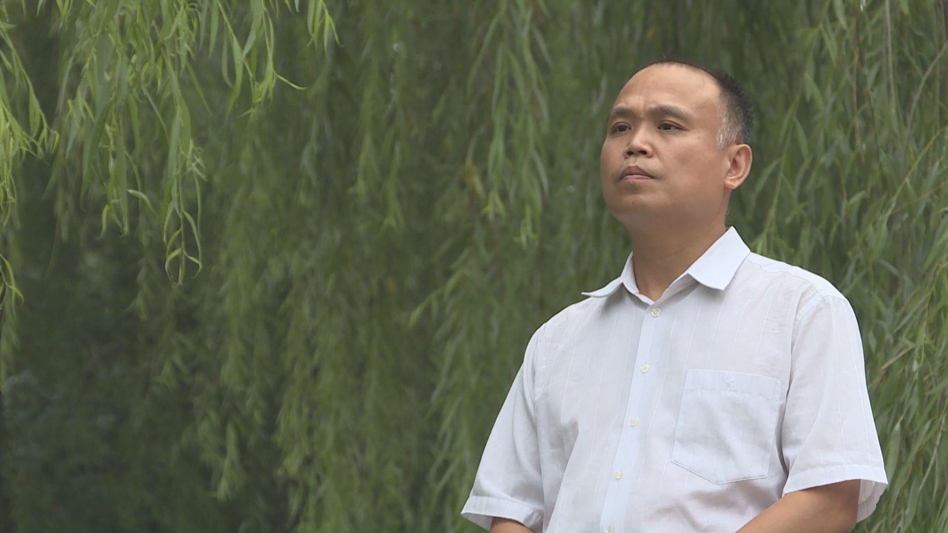 內地維權律師余文生案二審維持原判囚四年