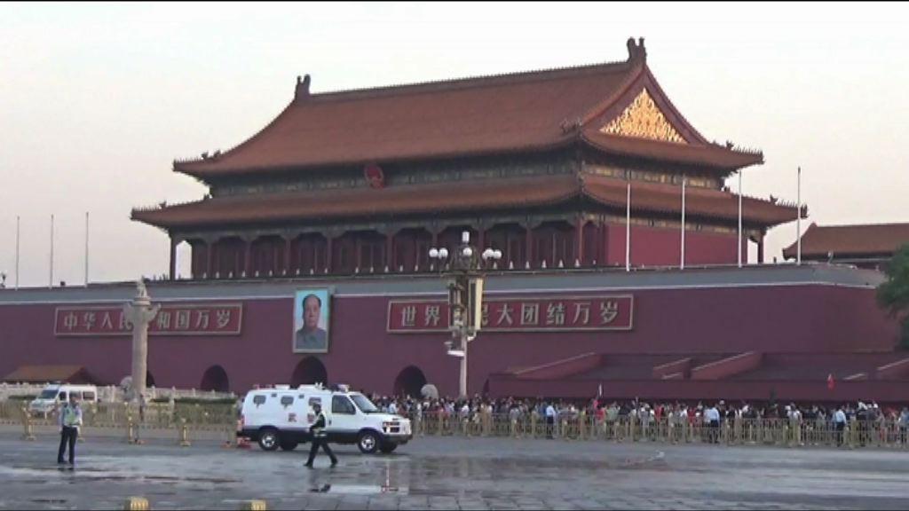 六四廿八周年 北京保安嚴密