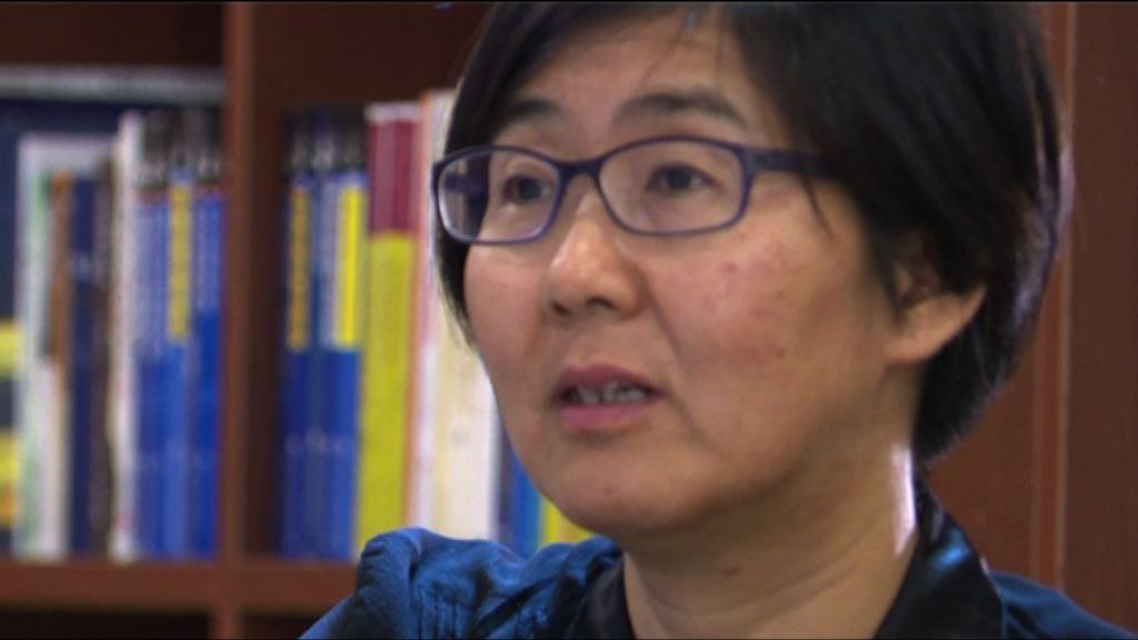 維權律師王宇:違心認罪因丈夫兒子被抓