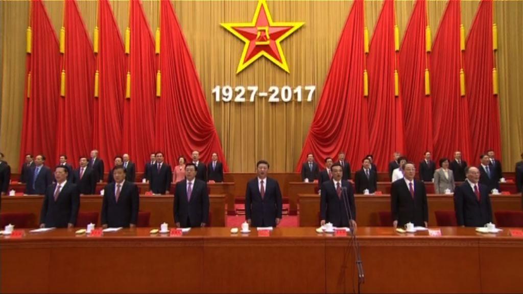 解放軍建軍九十周年大會在京舉行
