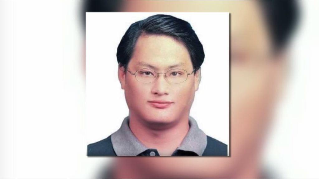 李明哲顛覆國家政權罪被捕