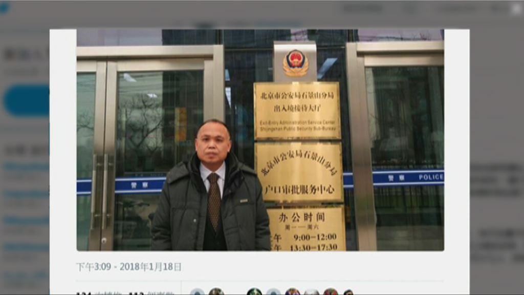 維權律師余文生被帶走 疑與修憲言論有關