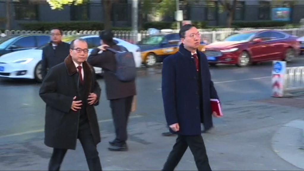 大律師公會訪京晤港澳辦官員