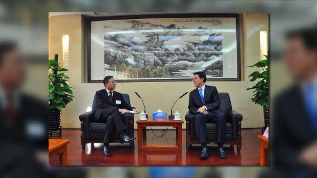 大律師公會訪京團晤張曉明李飛
