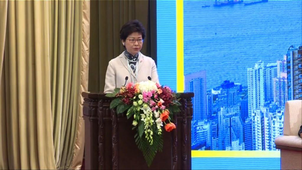 林鄭:參與一帶一路建設是施政重點