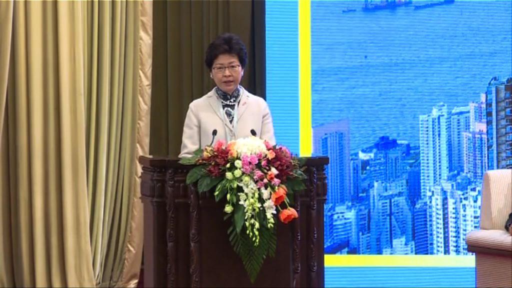 林鄭:以一國兩制為根 融入國家發展大局