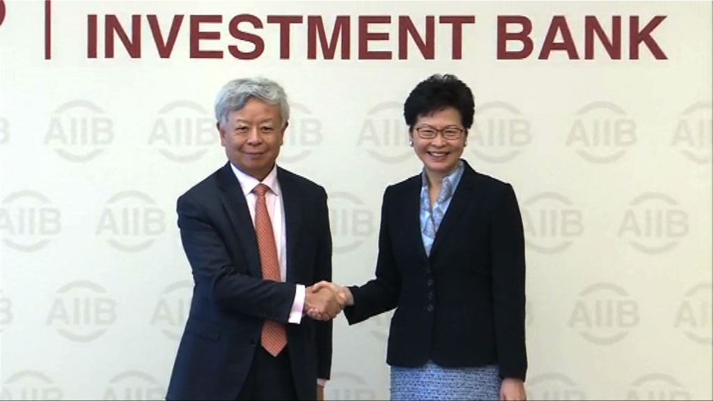 金立群:感謝香港對亞投行的支持