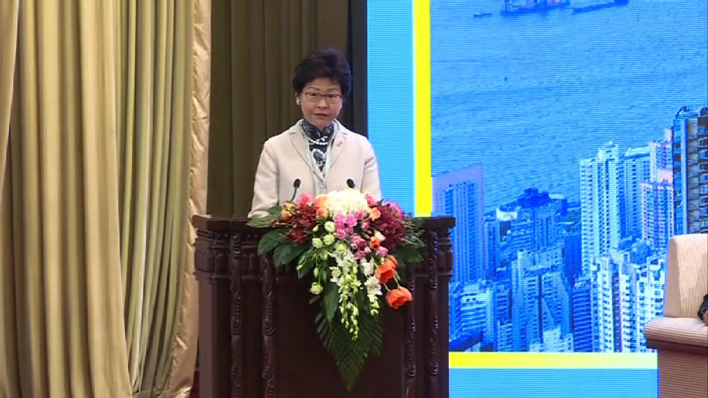 林鄭:香港在一帶一路建設中有重要角色