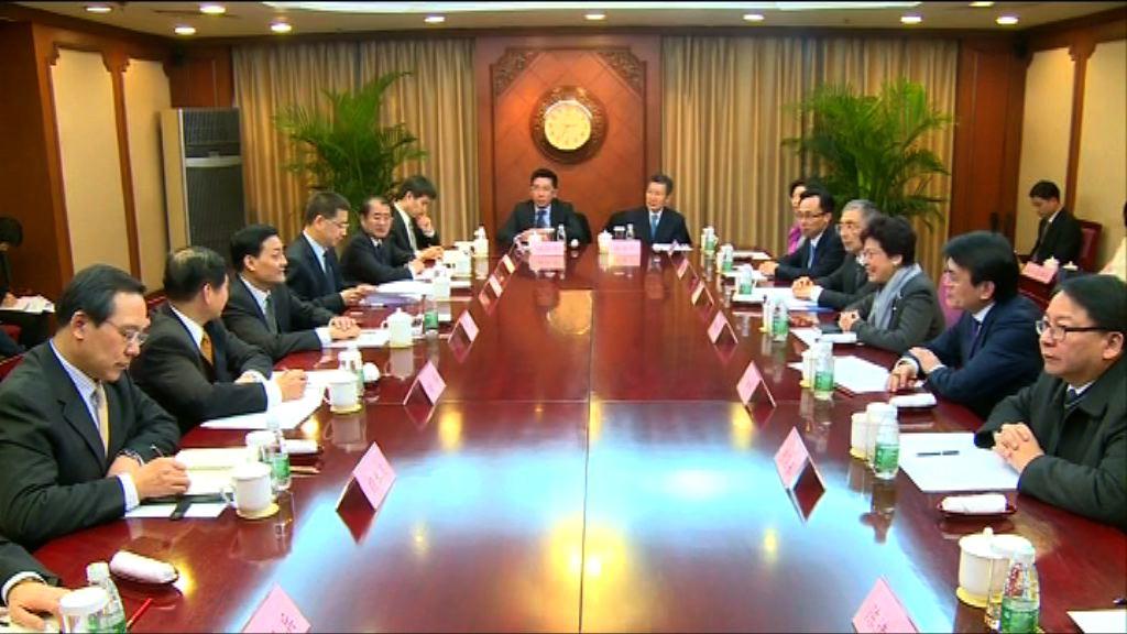林鄭訪京拜訪科技部及國資委