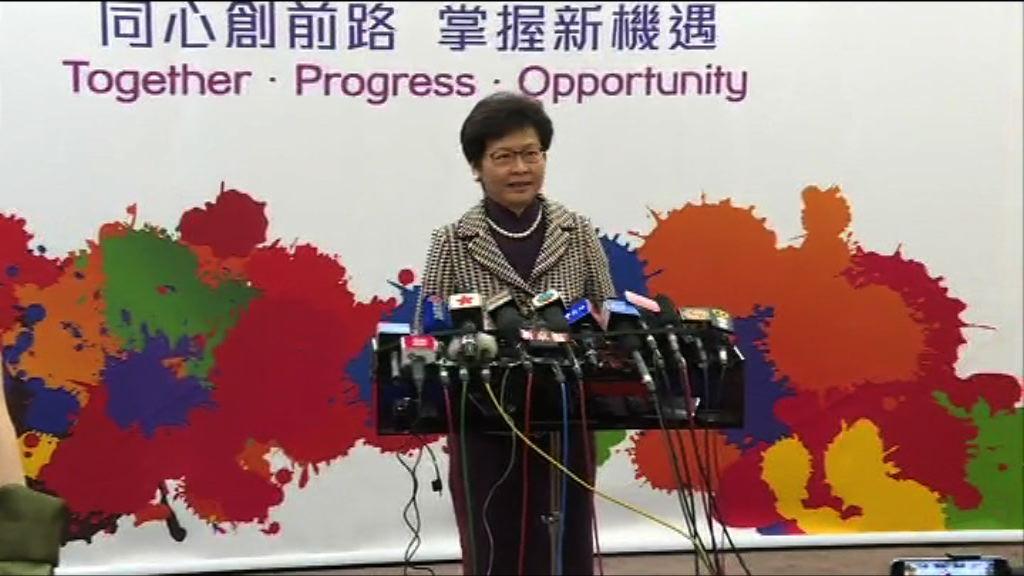 林鄭月娥指政治立場非組班主要因素