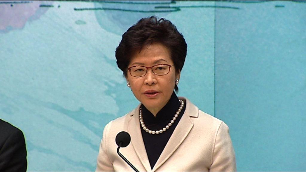 林鄭下周三赴京出席一帶一路論壇