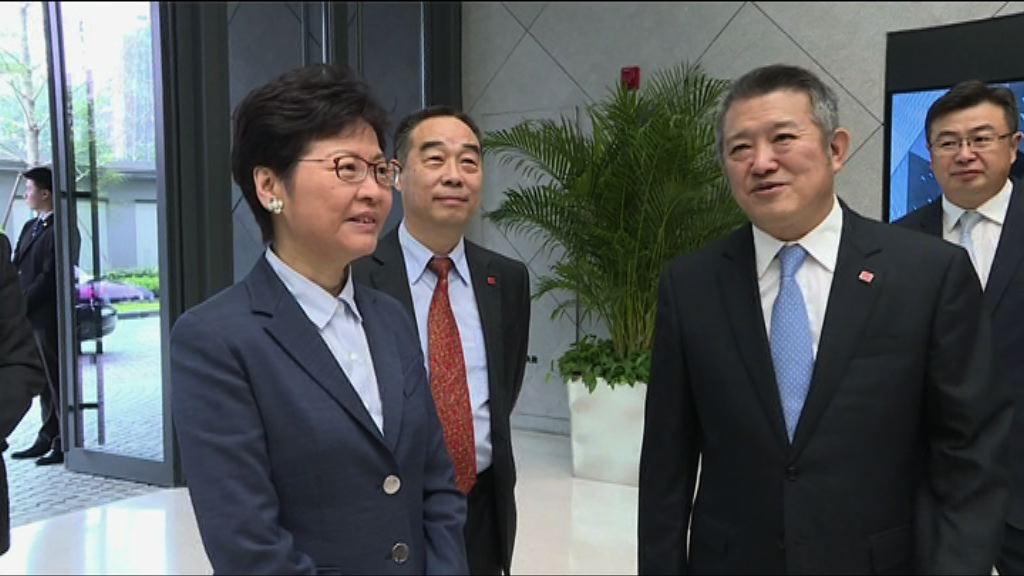 林鄭月娥訪京參觀藝術中心