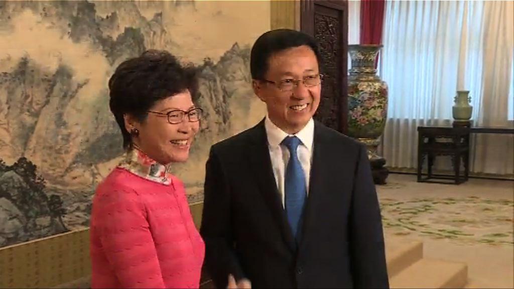 林鄭月娥與韓正會面